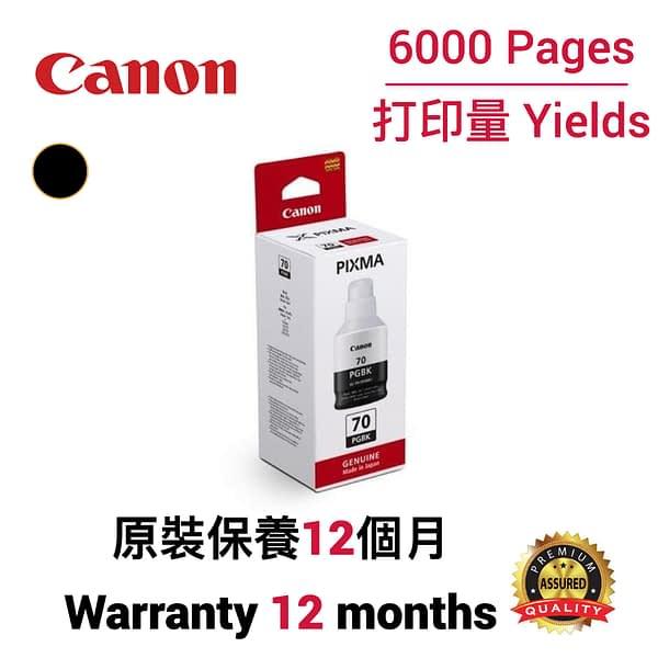 cartridge_world_Canon GI 70BK