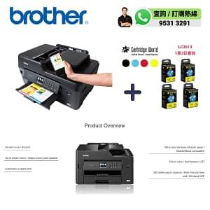 Brother MFC-J3530DW Bundle