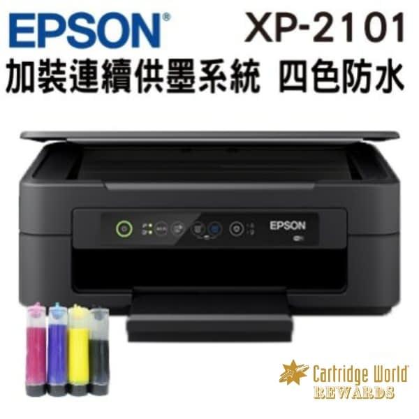cartridge_world_Epson XP 2101 5