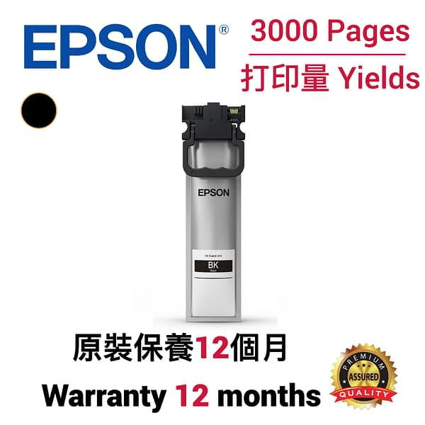 cartridge_world_Epson C13T948100