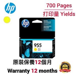 HP 955 Y