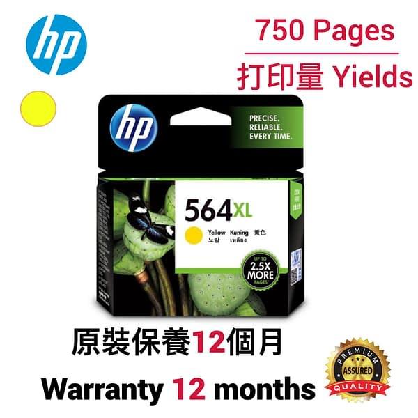 cartridge_world_HP 564 XL Y