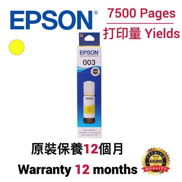 cartridge_world_Epson C13T00V400