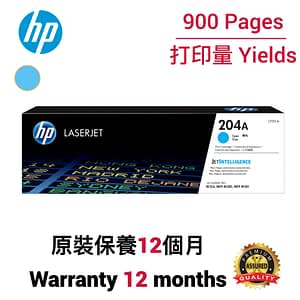 cartridge_world_HP CF511A 204A