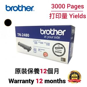 Brother TN2480