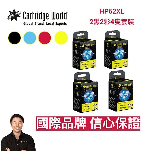 HP 62XL Bundle