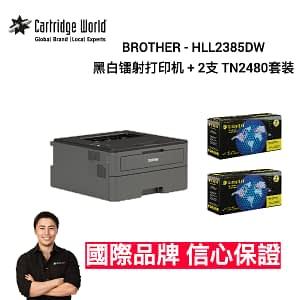 Brother Printer Bundle CN