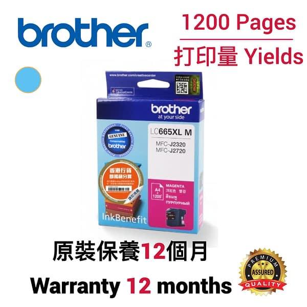 cartridge_world_Brother LC665XL C