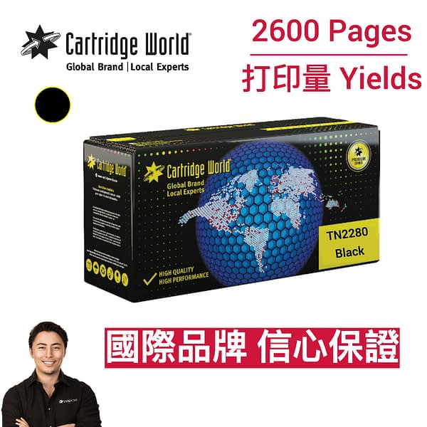 Cartridge World Brother TN2280