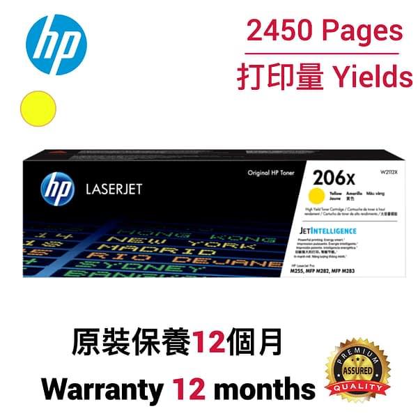cartridge_world_HP 206X W2112X