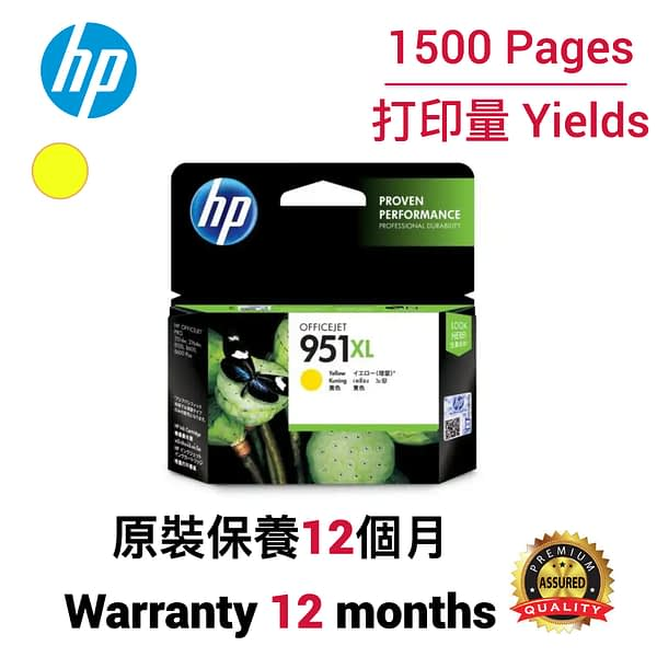 HP 951XL Y